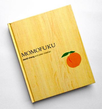 モモフクのレシピブック