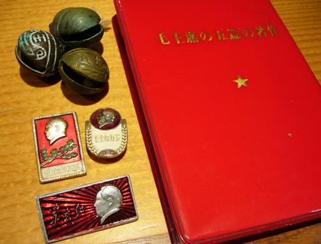 china treasures