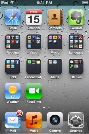 iPodTouchホーム画面