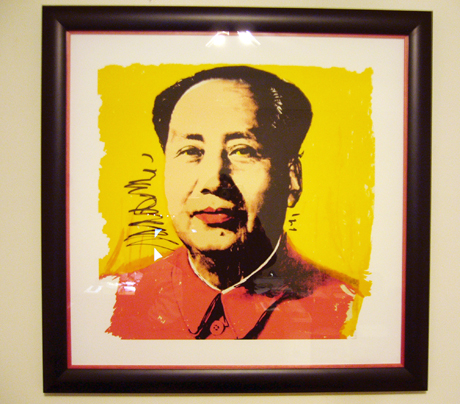 アンディ・ウォホールの毛沢東