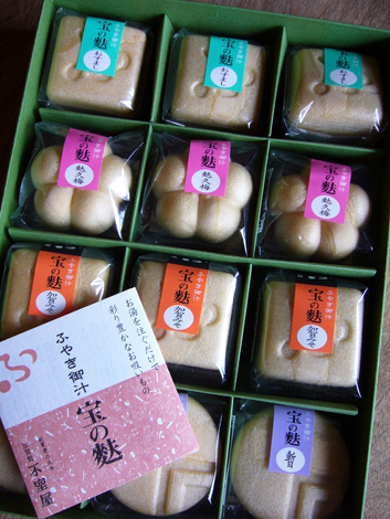 加賀麩で有名な「不室屋」