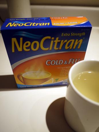 ネオシトロン