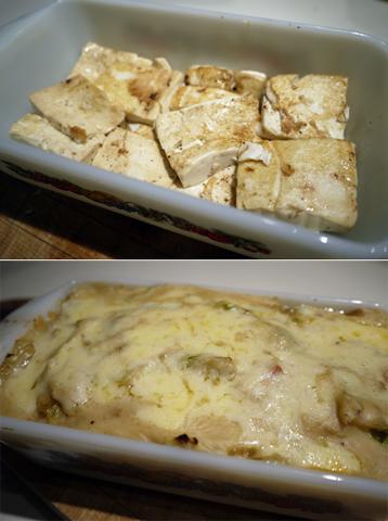 我が飯 豆腐白菜グラタン