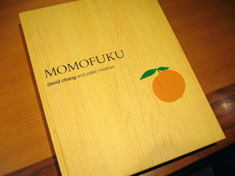 momofuku recipe book