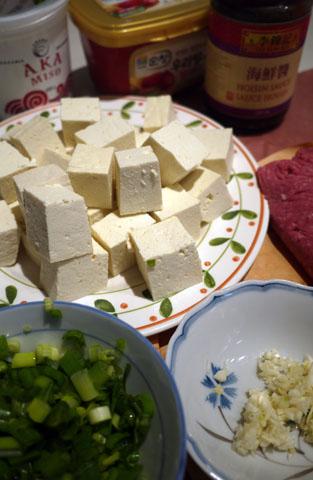 マーボウ豆腐